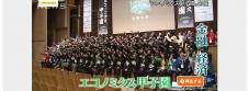全国大会(テレ朝2月5日)
