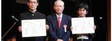 全国大会(Sankei Biz2月6日)