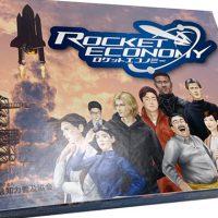 ロケットエコノミー